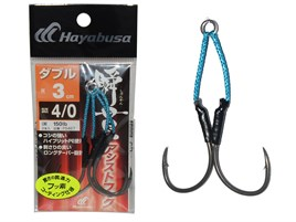 FS 457  ASSIST HOOK DOUBLE  3 CM  2 Lİ  PK  NO:3/0