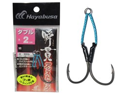 FS 456  ASSIST HOOK DOUBLE  2 CM  2 Lİ  PK  NO:4/0
