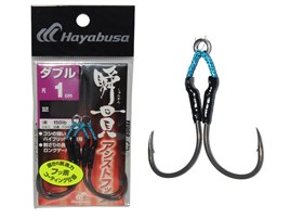 FS 455  ASSIST HOOK DOUBLE  1 CM  2 Lİ  PK  NO:1/0